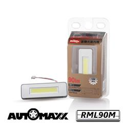 AUTOMAXX面發光LED車燈/小燈-亮白光-RML90M