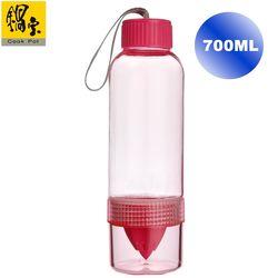 【MIDORI】纖果活力杯700ML(粉紅) BN-0700P