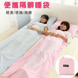 輕量便攜安心保潔墊睡袋