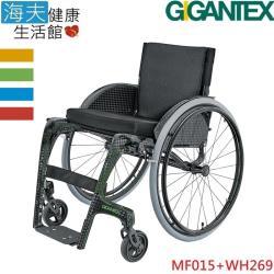 【海夫健康生活館】Gigantex 美國款 碳纖維+合金 輪椅(MF015+WH269)