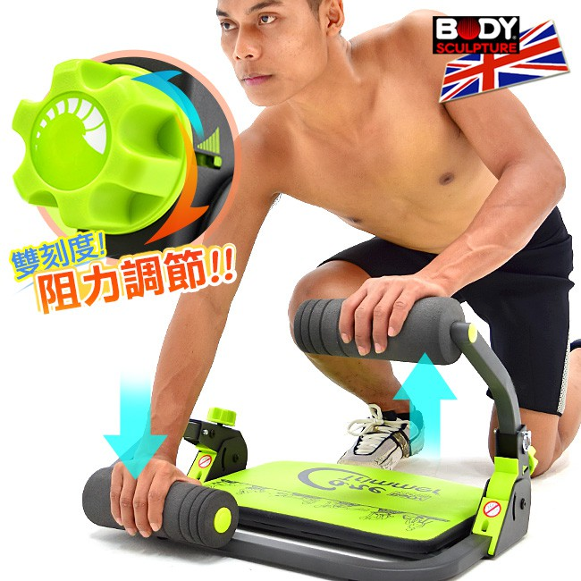 C016-217 活力炫腹健身機收腹機美腹機健腹機健腹器仰臥起坐板伸展美背機挺腰機運動器材BODY SCULPTURE