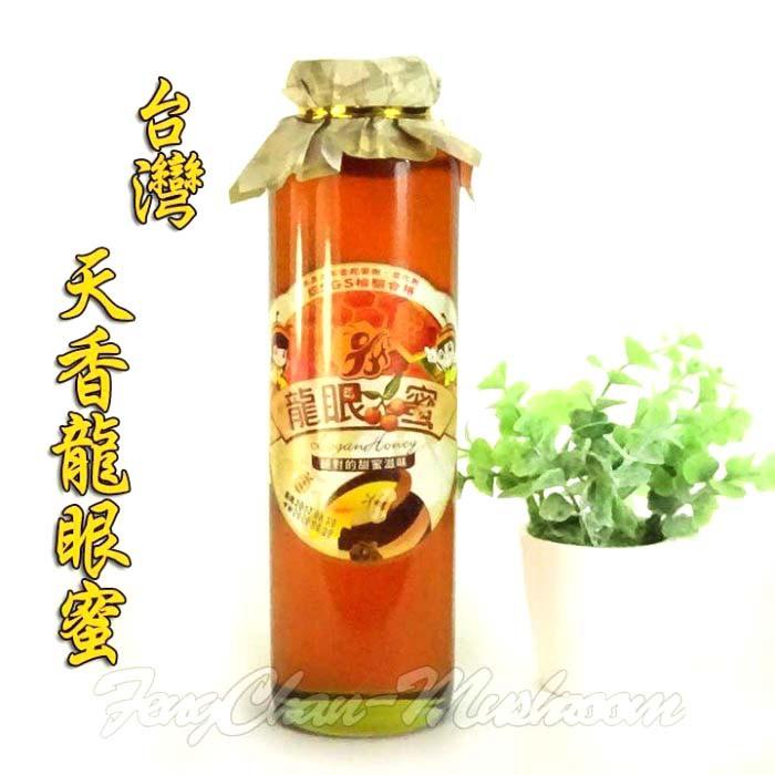 台灣龍眼蜜(900g)- 採自龍眼花朵的純蜂蜜,風味獨特,質地滑潤,味道香醇。【豐產香菇行】