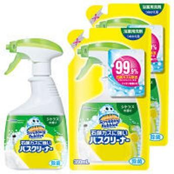 【お得なセット】スクラビングバブル 石鹸カスに強いバスクリーナー シトラスの香り 本体(400ml)+詰替え2個(350ml×2)セット ジョンソン