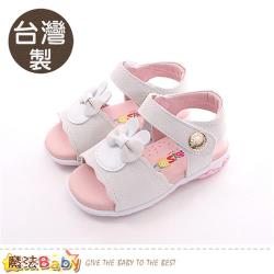 魔法Baby 女童鞋 台灣製手工女童涼鞋~sk0404