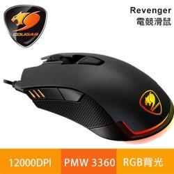 COUGAR 美洲獅 Revenger 電競滑鼠