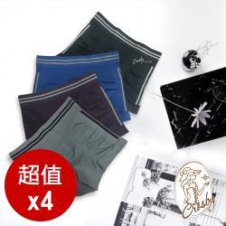 Crosby 克勞絲緹  竹碳纖維男士平口無縫內褲 4件組  (32111)