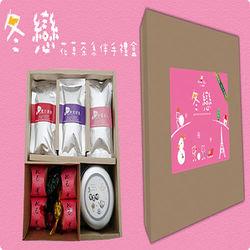 【花草巫婆】冬戀(花草茶系)