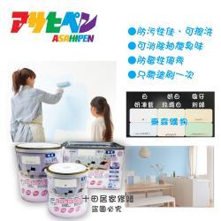 日本Asahipen水性室內高機能健康塗料0.7L-奶凍藍