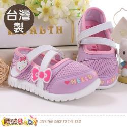 魔法Baby 女童鞋 台灣製Hello kitty正版美型休閒鞋 sk0547