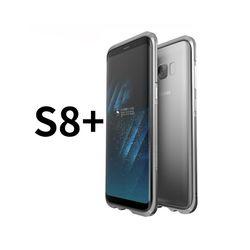 SAMSUNG S8 Plus鋁鎂合金 防摔金屬邊框 手機殼 - 北極銀