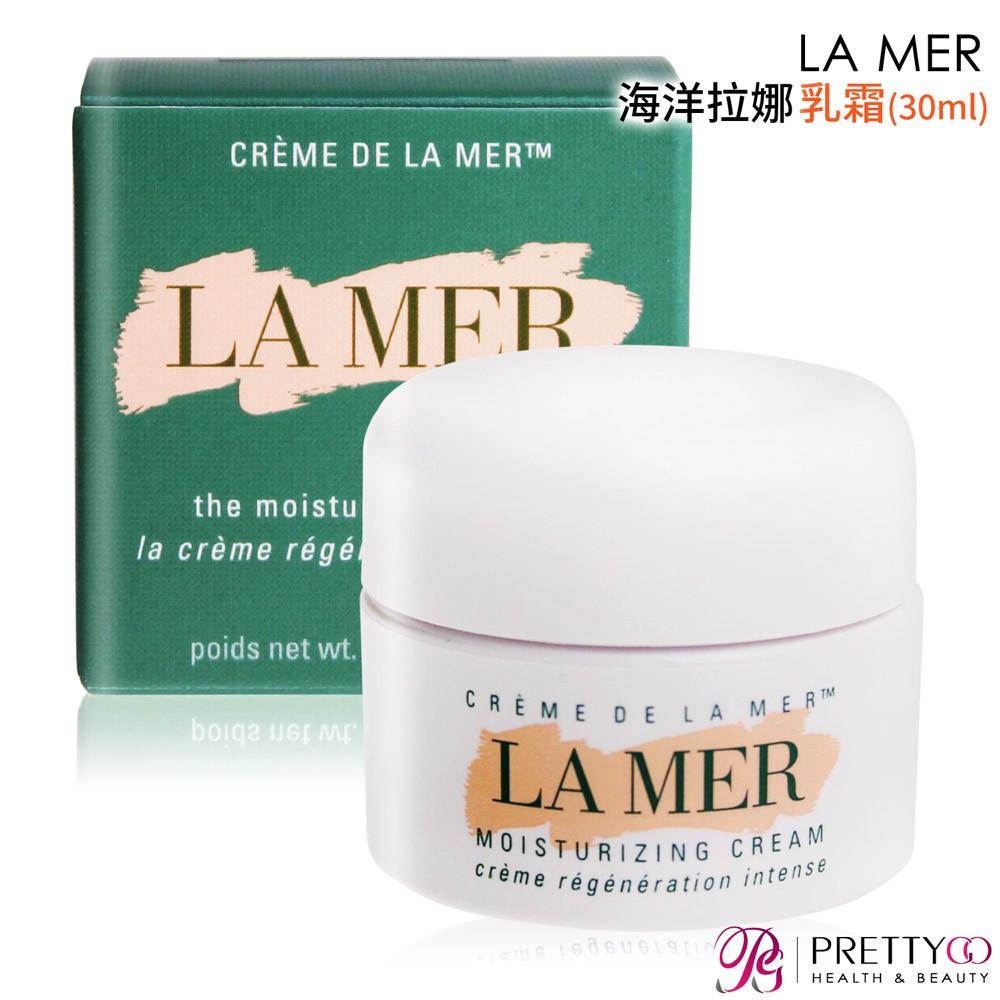 LA MER 海洋拉娜 乳霜(30ml)【美麗購】