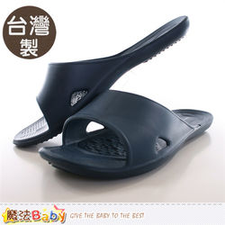 魔法Baby 室內拖鞋(2雙一組) 台灣製減壓舒適拖鞋~sd0013