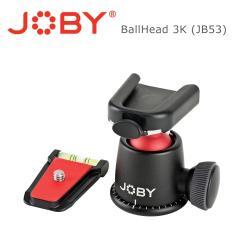 JOBY 金剛爪 3K 雲台(JB53) BallHead 3K
