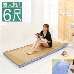 《BuyJM》天然亞藤蓆冬夏兩用高密度三折雙人加大床墊6x6尺
