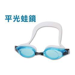 SABLE 黑貂 長泳型泳鏡-游泳 防霧 抗UV 塑鋼玻璃鏡片 水藍白