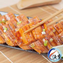 漁季水產 日式蒲燒鰻(150g±10%/包) 共計9包