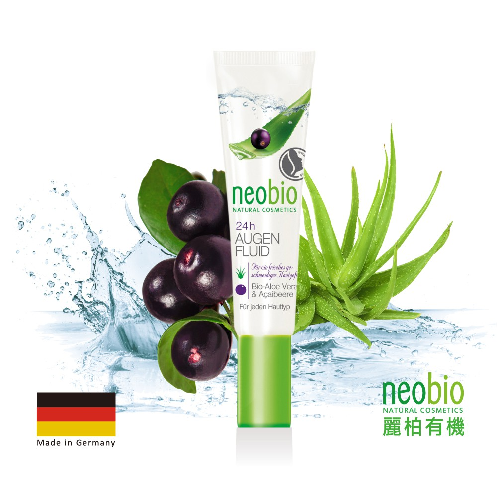 歐森 麗柏有機 neobio 24h全效晶潤緊緻眼部凝膠(蘆薈+巴西莓) (15ml)