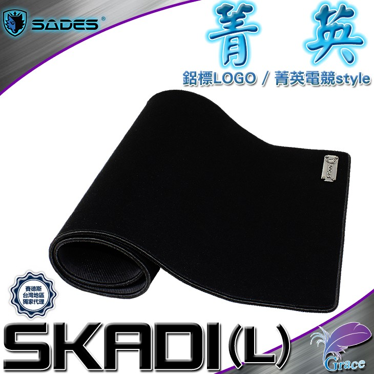 SADES 賽德斯 SKADI (L) 菁英級 電競鼠墊