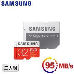 【超值二入組↘】Samsung三星 microSDHC 32GB R95/W20MB UHS-I EVO+高速記憶卡-含轉卡