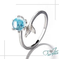 【伊飾童話】人魚之淚*藍水晶珠開口戒指