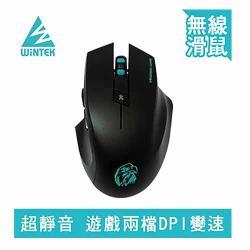 WINTEK G10 超靜音無線滑鼠