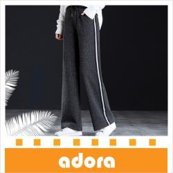 adora 高腰毛線寬鬆休閒褲顯瘦側條紋運動針織闊腿褲