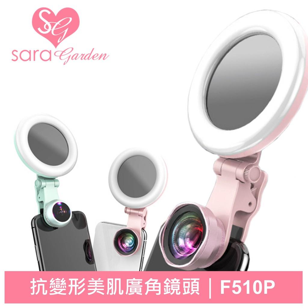 LIEQI F-510P 無變形美肌補光燈花瓣廣角鏡頭觸控自拍鏡
