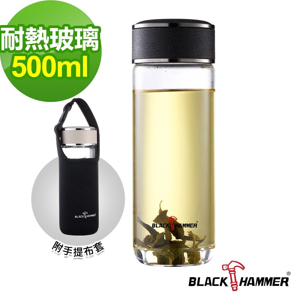 產品內容物與規格說明/保固資訊商品內容:波特耐熱玻璃水瓶-500ml (附布套)X1商品材質:高硼硅耐熱玻璃 上蓋(內):304不鏽鋼+矽膠 /(外):PP 提袋:潛水布滿水容量:500ml ±5 %