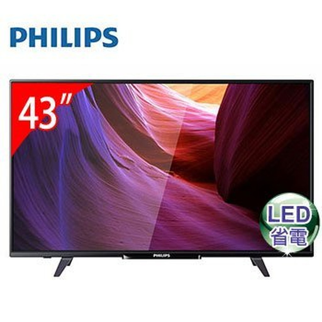 PHILIPS 飛利浦 43型/43吋液晶顯示器+視訊盒 43吋電視/42吋電視 43PFH5200