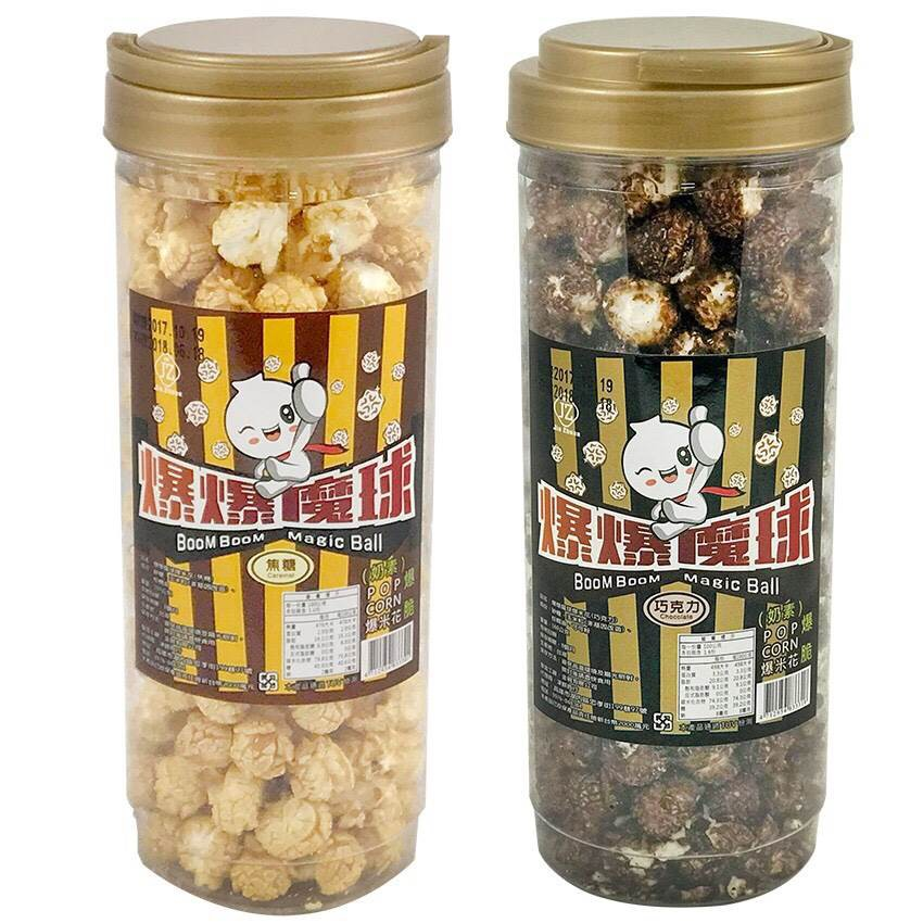 爆爆魔球爆米花-巧克力/焦糖 160g/罐