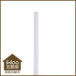 加購-【ikloo宜酷屋】頂天立地-加長管(60cm)  1支