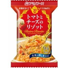 【アマノフーズ ビストロリゾット トマトとチーズのリゾット 23g1食入】[代引選択不可]