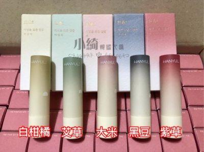 ✨現貨✨HANYUL 韓律 天然草本植物萃潤潤色護唇膏 漸層護唇膏 韓國代購