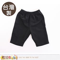 魔法Baby 女童短褲 台灣製吸濕排汗超彈性五分短褲~k50567