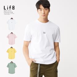 Life8-Casual 20支純棉 印花剪接長版T-10202