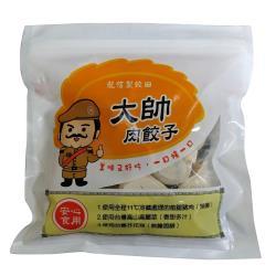 國宴主廚阿忠師欽監-龍信大帥豬肉餡餅50公克10顆6包+湯包30公克20顆1包