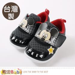 魔法Baby 男童鞋 台灣製迪士尼米奇正版舒適寶寶鞋 sk0672
