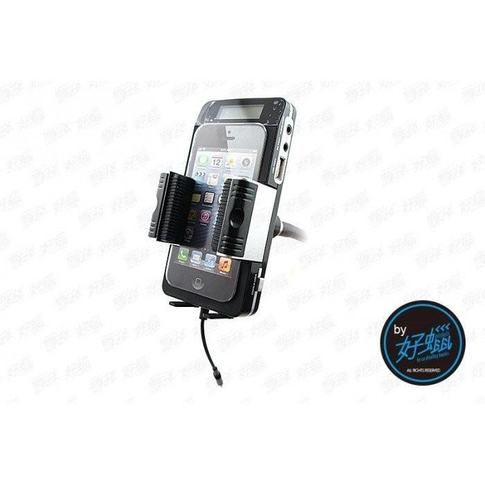 『好蠟』車用手機充電座(內建FM發射器) *Iphone5版