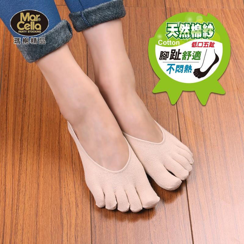 瑪榭素面低口後跟止滑隱形五趾襪 MS-21440-1