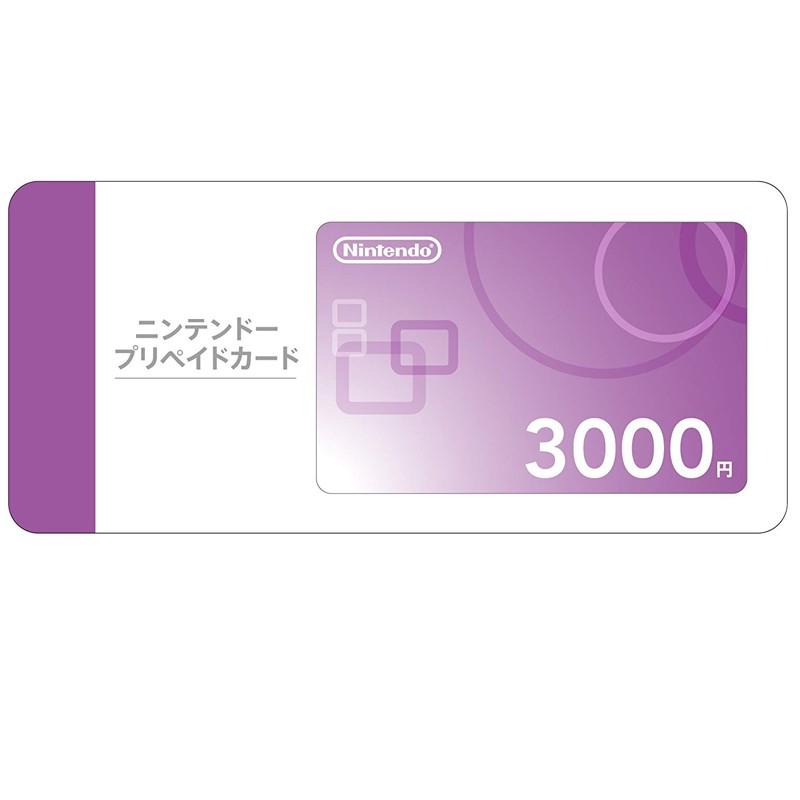 任天堂 點數卡 3000元 3000點 NS 預付卡 點數卡 日帳點數