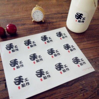 封口貼紙 圓型手工製作封口貼 布丁瓶貼 包裝盒貼 裝飾 質感更升級 一組12個(小丑魚)~B052
