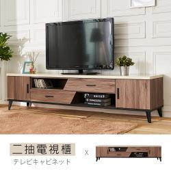 【時尚屋】[DV9]克里斯7尺仿石面電視櫃DV9-218免運費/免組裝/電視櫃