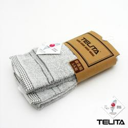 TELITA -精選竹炭紗易擰乾毛巾(2入組)