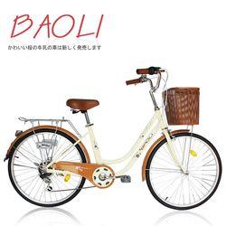 BAOLI Milk 24吋6段 SHIMANO變速系統 可愛櫻花牛奶車 時尚淑女必備