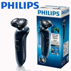 PHILIPS 飛利浦 銳鋒系列 雙刀頭全水洗電鬍刀-S510