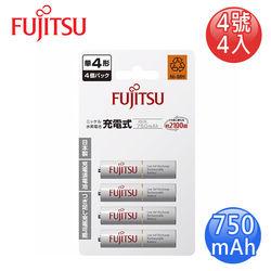 FUJITSU富士通 AAA低自放750mAh充電電池組(4號4入)