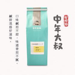 [中年大叔]大叔好棒棒-鹹蛋黃(160g/包,共兩包)