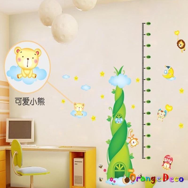 【橘果設計】卡通身高樹 壁貼 牆貼 壁紙 DIY組合裝飾佈置
