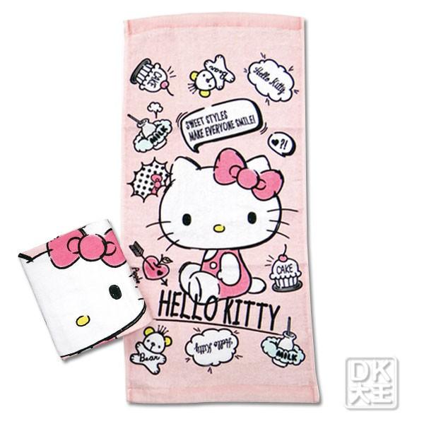 凱蒂貓 Kitty的最愛浴巾【DK大王】