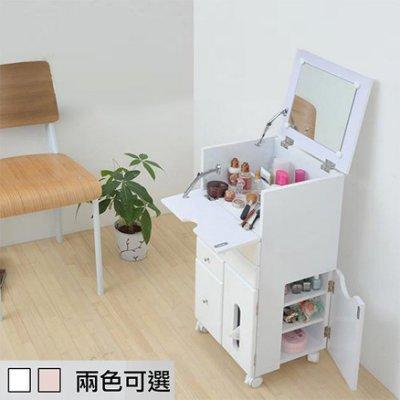 【樂樂生活精品】《C&B》紀子日式多用途化妝收納櫃 免運費! (請看關於我)